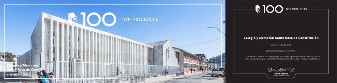 Santa Rosa School, 100 Top Projects of Archdaily